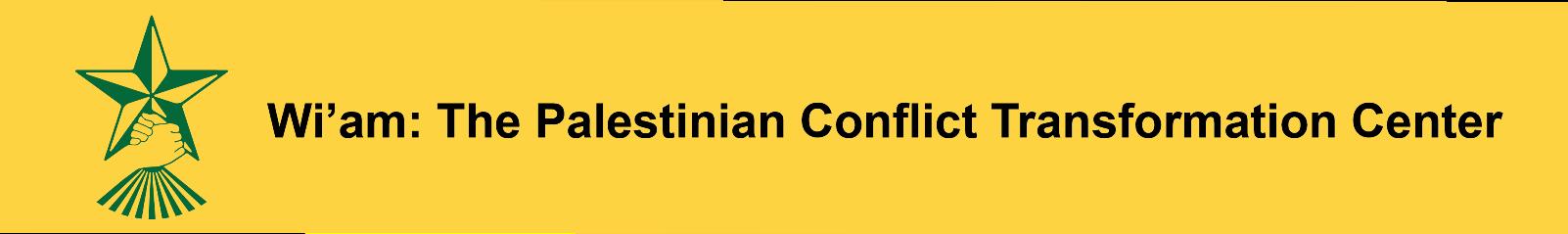 Wi'am Logo